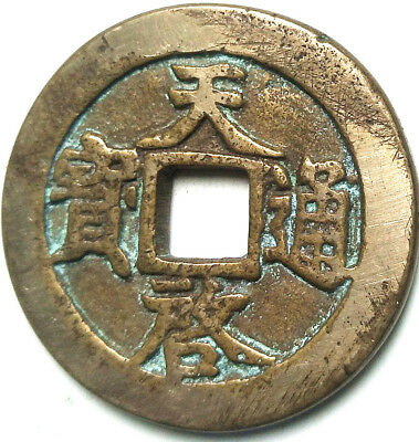 Chinese ancient Bronze Coin Diameter:47mm/thickness:4mm