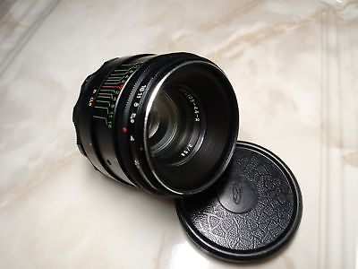 Helios 44-2 Made in USSR M42