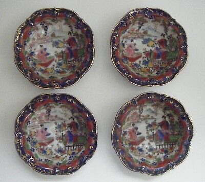 Set (4) Antique Japanese Meiji Kutani Geisha Porcelain Bowls Cobalt Blue Scallop