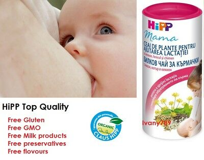 HIPP Instant TEA NATAL MAMA for BREASTFEEDING MUMS HERBAL DRINK,200gr.