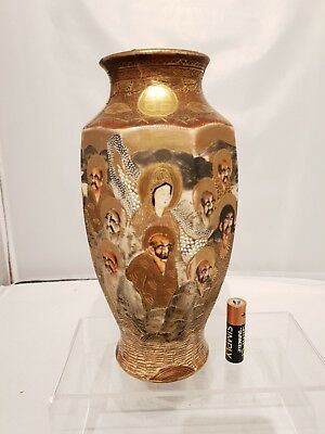 "Nice 19thC Japanese Antique Satsuma Meiji Signed 8.25"" Vase #2 AF DAMAGED"