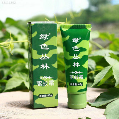 6F83 Outdoor Repellent Cream Cream Safety Nontoxic Antiscolic Powder Camping 258