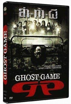 Ghost game | DVD neuf (sous blister)