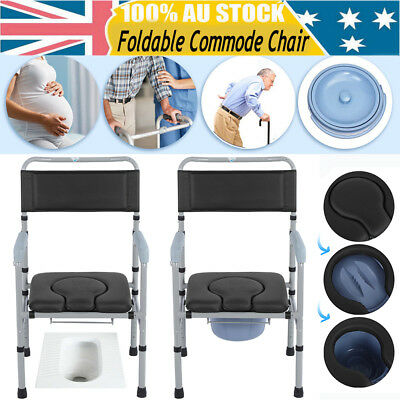 Folding Bedside Bathroom Toilet Chair Commode Seat Shower Potty Chair Safety