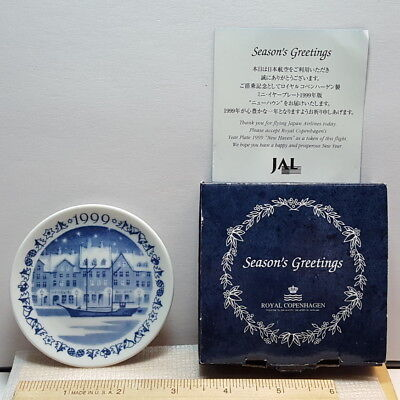 """JAL Japan Airlines 3.25"""" Royal Copenhagen 1999 Year Plate """"New Haven"""" w/ Box"""