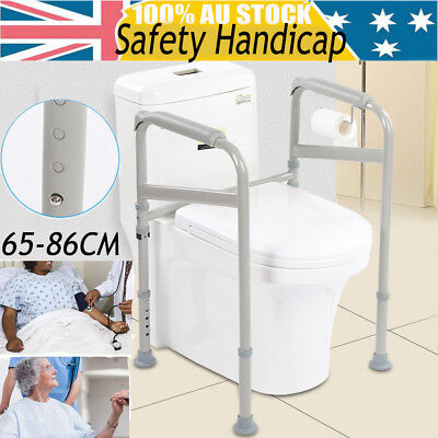 Safety Adjustable Hand Rail Disabled Grab Aid Disability Support Toilet Bar Bath