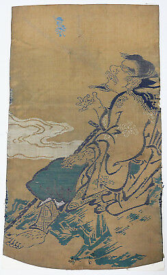 Antique Textile Fragment - Brocade, Chinese Person Pattern