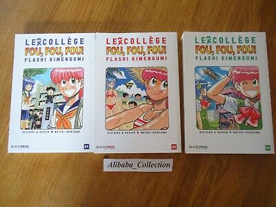 // NEUF LOT * LE College Fou Fou Fou Flash! Kimengumi 1 2 3  * INTEGRALE MANGA
