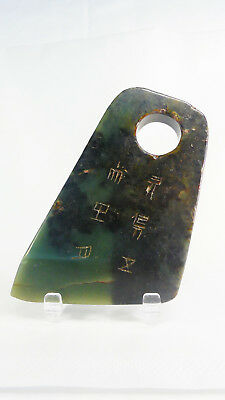 RARE! Ancient Chinese Jade Ritual Battle Axe Amulet w/Characters & Translation!