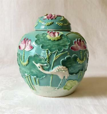Antique Late 19Th Early 20Th C Chinese Porcelain Ginger Jar With Water Lilies