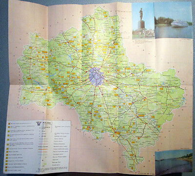 1981 Russian Travel Brochure with maps of Moscow Region