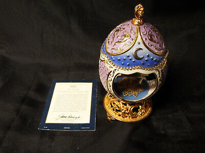 Franklin Mint TFM House of Faberge The Faberge Moonlight Musical Carousel Egg