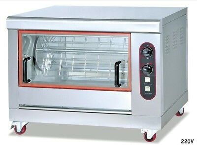 Chicken Commercial Rotisserie Oven Electric Control Gas Heating in USA 220V