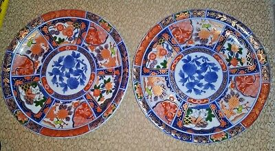Lot of Two Vintage Japanese Imari Plates Dishes Blue and White Middle Sections