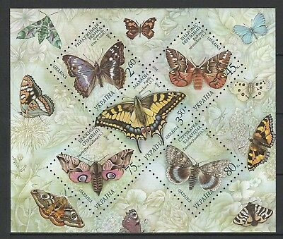 Ukraine 2004 Butterflies and Moth MNH Block