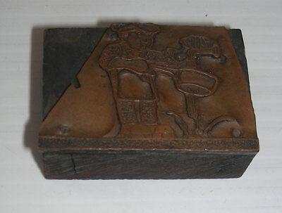 Vintage printing block copper wood COOK with SAUCEPAN and WATER going threw it