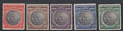 Bahamas 1930 Tercentenary set of 5 SG126-130  Mtd Mint