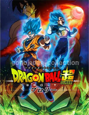 DRAGONBALL SUPER MOVIE BROLY PAMPHLET MOVIE BOOKLET 40P NORMAL ver.