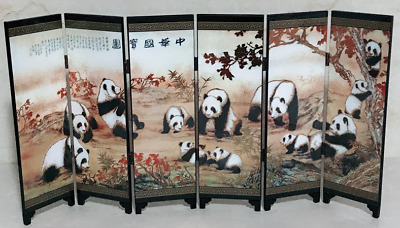 "Collection of Chinese antique lacquer wooden painting ""Panda"" decorative screen"