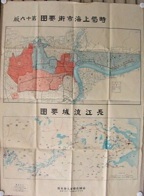 1932 Vintage Shanghai Map Chang Jiang Valley Map China Japan War China Map Wwii