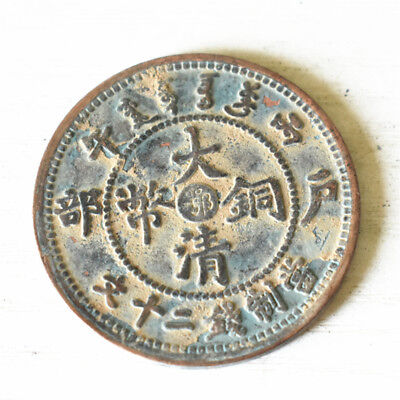 "Rare Collectable Chinese Ancient Bronze Coin ""DA QING TONG BI"""