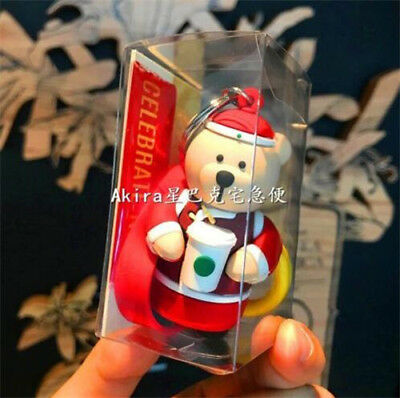 Details about  New Starbucks 2018 China Happy New Year Of Dog Jacket Bear Keych