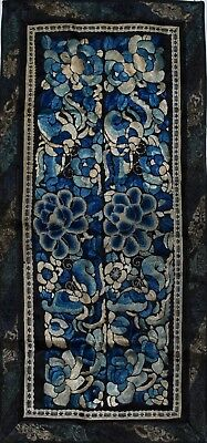 Chinese antique Silk embroidery with forbidden stitch, Estate collection