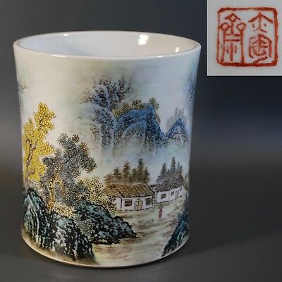 Vintage Chinese Artist Signed Brush Pot, Scenic Painting and Calligraphy,