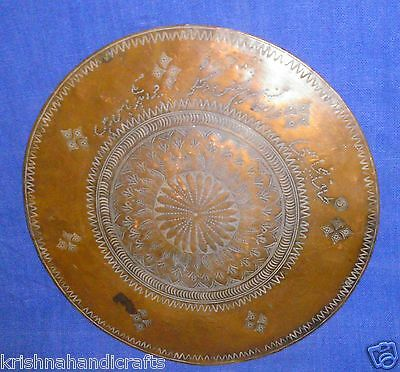 Vintage Old Collectible Nice Hand Etching Work Islamic Copper Plate