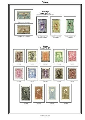Print your own Greece Stamp Album, fully illustrated and annotated