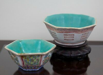 two old Antique Chinese Porcelain Qing Dynasty Famille Rose Bowls 19th C