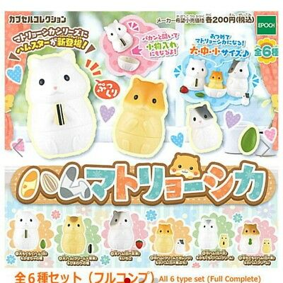 Japan Epoch Matryoshka Hamsters Set of 6 GASHAPON Toy Figure Super Cute!