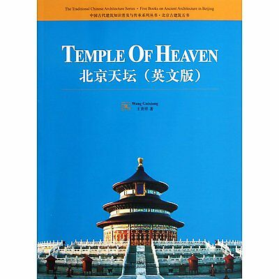 Temple of Heaven (five books on ancient architecture in Beijing)