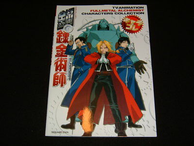 Fullmetal Alchemist TV Animation Characters Collection Japan Version Book