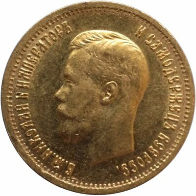 1899 Gold 10 Roubles Russia, Superb Almost Uncirculated