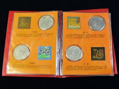 The12,old Silver Copper Coins China Commemorative Book United 12 Chinese Zodiacs