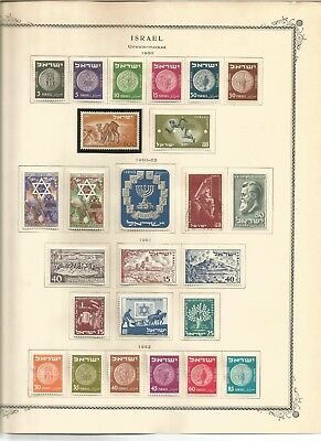 Israel 1948 - 1981 Lovely Collection Virtually Complete On 76 Album Leaves