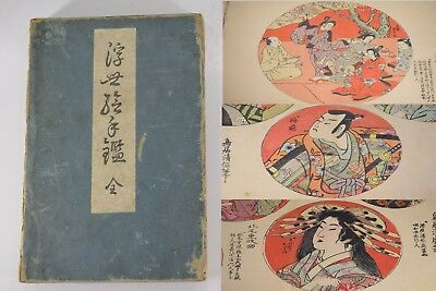 Japanese Antique Woodblock print Ukiyo-e Collection Hanga Kimono Geisha Japan