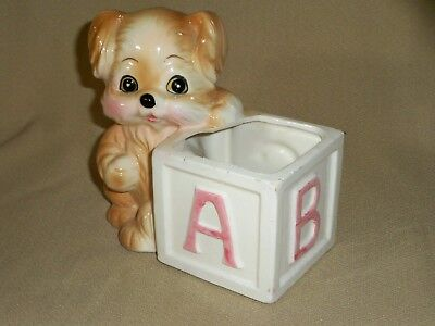 Vintage Inarco Puppy Dog ABC Block Baby Nursery Planter Vase Decor