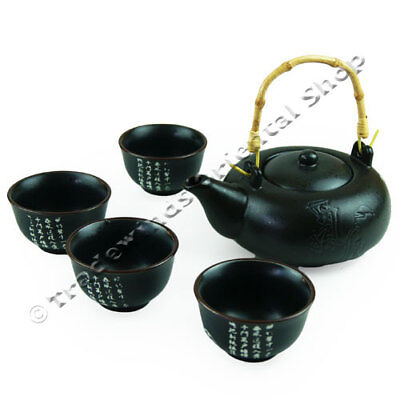 Japanese 5 Piece Tea Set - Black & White Feng Yue Poetry Design
