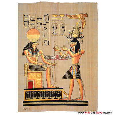 Ramses II is given offerings to ra-horakhty god - Egyptian Original Papyrus