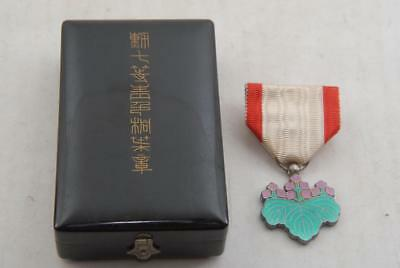 Excellent! Japanese WW2 Order Of The Rising Sun 7th Class Medal w/Case #b6244
