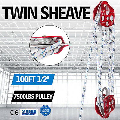 Twin sheave block and tackle 7500Lb pulley system 100 feet 1/2 Double Braid Rope