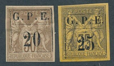 Guadeloupe 1/2* et neuf sans gomme ref G132