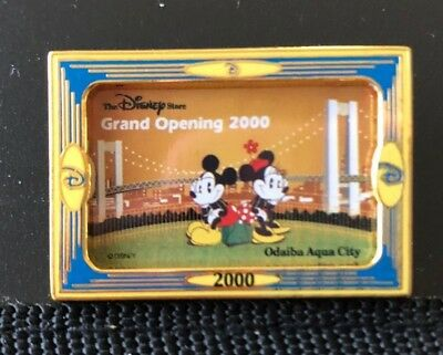 disney trading pin limited edition telephone cards phone vintage Japan store