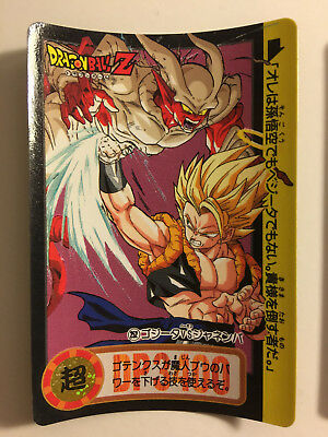 Dragon Ball Z Carddass Hondan Part 5-202