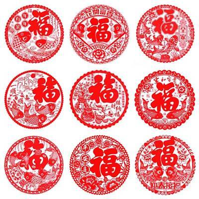 18x/Bag Chinese New Year Fu Static Cling Window Film Decor Year of Pig 2019 Hot