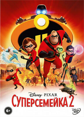 *NEW* Incredibles 2 (DVD, 2018) English,Russian,Kazakh