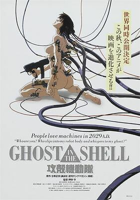 Ghost in the Shell Movie Art Silk Poster 8x12 24x36 24x43