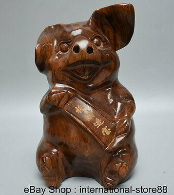 """11"""" China Chinese Redwood Carving Feng Shui Wealth Pig Pigs Lucky Sculpture"""